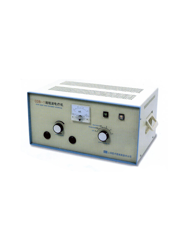Ultra-Short-Wave-Diathermy-CDB-1.jpg2